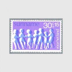 スリナム 1974年ダンスする子供達