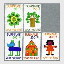スリナム 1973年児童福祉 花など5種