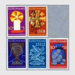 スリナム 1972年イースター5種