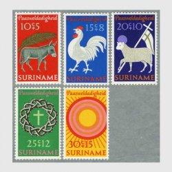 スリナム 1971年イースター「ロバ」など5種