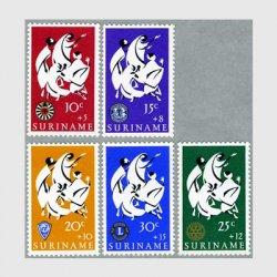 スリナム 1966年マグダラのマリアと弟子達5種
