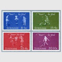 スリナム 1964年縄跳びする少女など4種