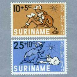 スリナム 1965年少年とウサギなど2種