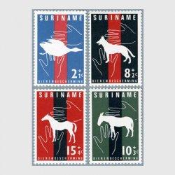 スリナム 1962年アヒルを守る手など4種