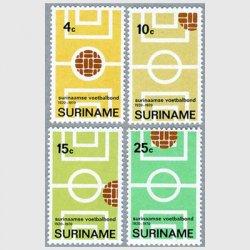 スリナム 1970年サッカー協会50年4種 ※少難品