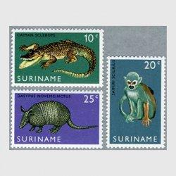 スリナム 1969年アルマジロなど3種