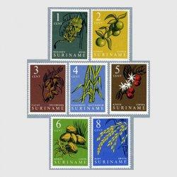 スリナム 1961年農作物7種