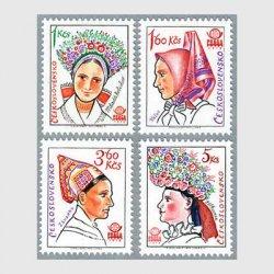 チェコスロバキア 1977年民族衣装4種
