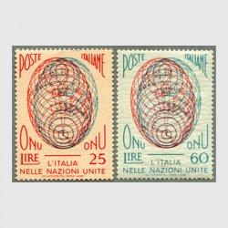 イタリア 1956年国連加盟2種