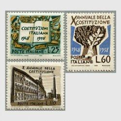 イタリア 1958年憲法制定10年3種