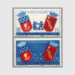 イタリア 1958年ローマ・パリ文化交流2種