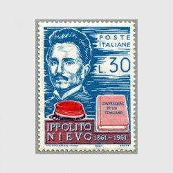 イタリア 1961年作家Ippolito Nievo