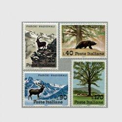 イタリア 1967年国立公園4種