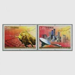 中国 2010年中国資本市場2種