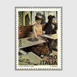 イタリア 1987年ドガ画「アブサンを飲む人」