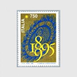 イタリア 1995年ベニスビエンナーレ100年