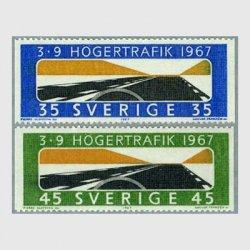 スウェーデン 1967年右側通行開始2種
