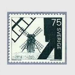 スウェーデン 1971年風車