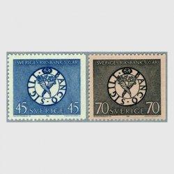 スウェーデン 1968年国立銀行100年2種