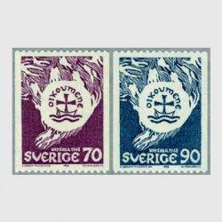 スウェーデン 1968年世界教会会議