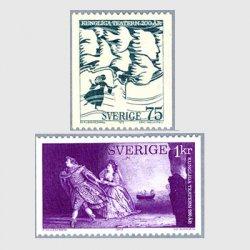 スウェーデン 1973年王立劇場200年