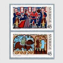 スウェーデン 1973年クリスマスダンスなど2種※ヒンジ跡