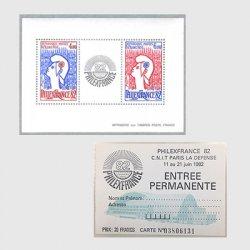フランス 1982年パリ国際切手展小型シート