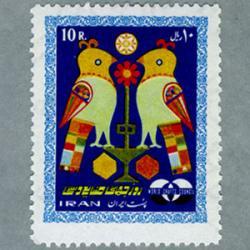 イラン 1969年ハンドクラフト