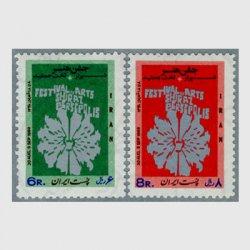 イラン 1969年第3回芸術祭2種