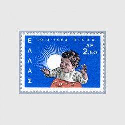 ギリシャ 1964年子供と太陽