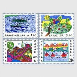 ギリシャ 1967年児童画4種