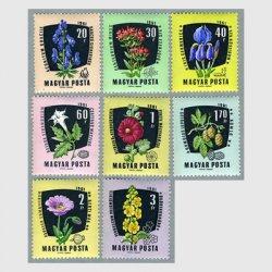 ハンガリー 1961年ブルーアイリスなど8種