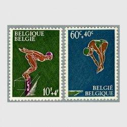 ベルギー 1966年飛び込み2種