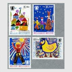 ベルギー 1969年ユニセフ児童画4種