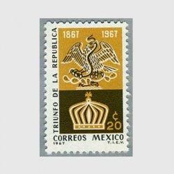 メキシコ 1967年王冠の上のメキシカンイーグル