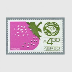 メキシコ 1975年ピンクのイチゴ