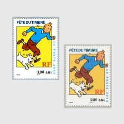 フランス 2000年タンタンと犬のミル