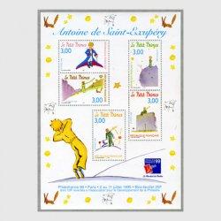 フランス 1998年星の王子様小型シート