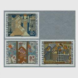 リヒテンシュタイン 1979年刺繍3種