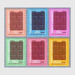 トルコ 1974年公用切手6種
