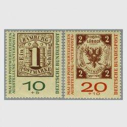 西ドイツ 1959年ハンブルグ国際切手展2種