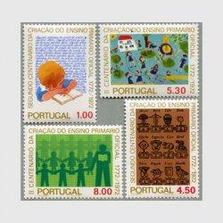 ポルトガル 1973年初等教育200年4種