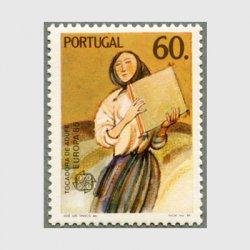 ポルトガル 1985年ヨーロッパ切手 タンバリンをたたく女性