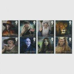 イギリス 2011年魔法の王国8種