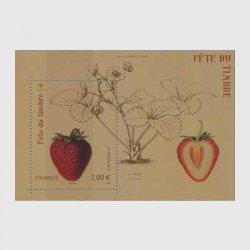 フランス 2011年切手の日小型シート「イチゴ」