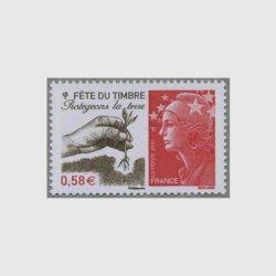 フランス 2011年切手の日「マリアンヌと大地」