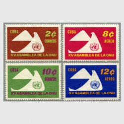 キューバ 1961年UN15年4種