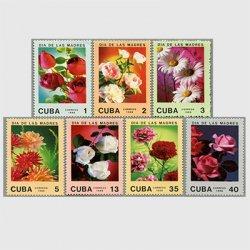 キューバ 1988年花7種