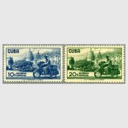 キューバ 1958年メッセンジャー2種