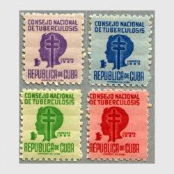 キューバ 1954年複十字4種